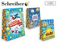 Пакет подарочный бумажный, глянцевый Д/МАЛЬЧИКОВ, 32х26х14 см, плотность бумаги 128 г, 3 дизайна в ассортименте