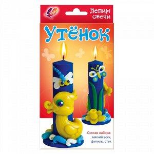 "Набор лепим свечи ""Утенок"""