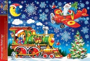 """Новогодние оформительские наклейки на окна """"Скоро-скоро Новый Год"""""""