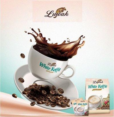☕ Кофе,чай: Япония,Корея,Вьетнам,Индонезия!☕    — Кофе из Индонезии — Кофе и кофейные напитки
