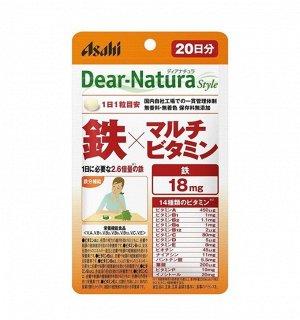 Asahi dear-natura Витамины и минералы на 20 дней