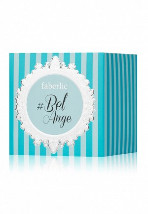 Парфюмерная вода для женщин #Bel Ange