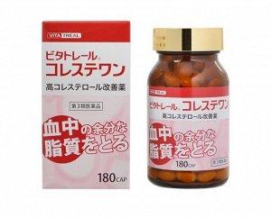 Vita Treal Cholesterol комплекс при повышенном холестерине