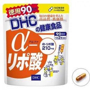 Альфа-липовая кислота DHC