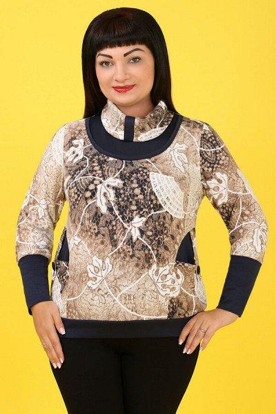 Трикотажница. Новинки женской одежды + распродажа до -70%  — Блузы. Большая распродажа! — Блузы