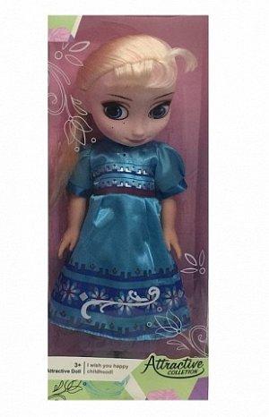 Кукла Холод ростовая 98