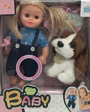 Кукла (звук) с игрушкой в ассортименте