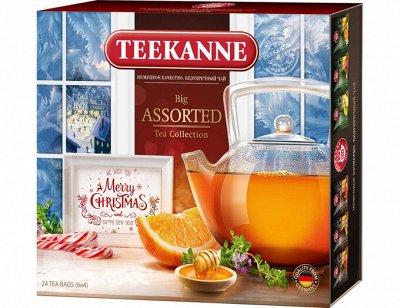Магазин рождественских сладостей. Б/а глинтвейны. Предзаказ — Teekanne — Чай