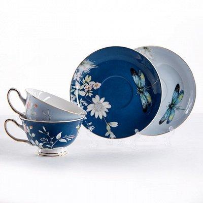 АК-44. ГиперМаркет- БытТехника и Товары для Дома.     — Наборы чайные 4 предмета — Посуда для чая и кофе