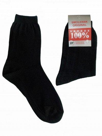 Носки, 100% хлопок для Школы! Разбираем
