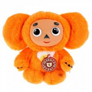 """Мягкая игрушка 17 см. """"Мульти-пульти"""" Чебурашка, оранжевый мех *"""