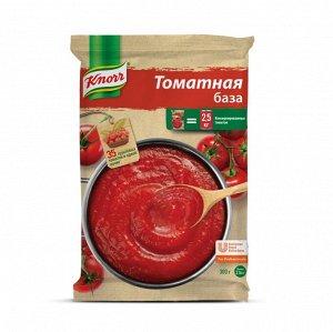 Томатная база сухая Кнорр 300 гр
