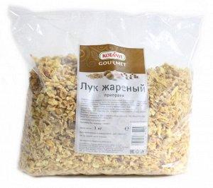 Лук жареный Котани 1 кг пакет