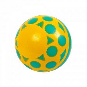 """Мяч д.100 мм """"Вертушок"""" окрашенный по трафарету"""