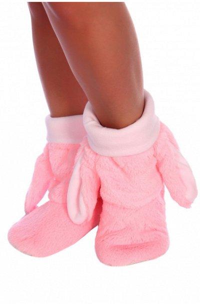 ❤** Best Price! Нижнее белье! Обновленная!!**❤   — ОТ 55 РУБЛЕЙ! Тапочки-носочки для всей семьи — Колготки, носки и чулки