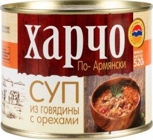 Суп Харчо по-армянски Ecofood Armenia из говядины с орехами, 520 г