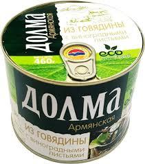 💥Оливковое масло Испания! Натур. паштеты! Армения!  — Первые и вторые блюда Ecofood Armenia и др-говядина тушенная — Мясные
