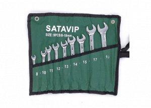 Набор  ключей Satavip 9 pcs