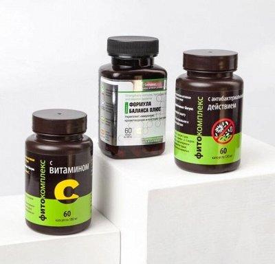 Gloryon -  Забота о вашем здоровье!  — Программы для активной жизни — Витамины, БАД и травы