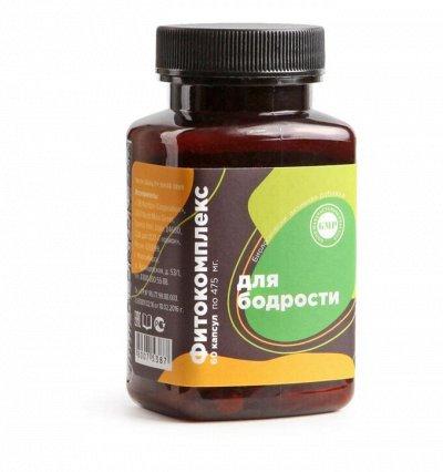 Gloryon -  Забота о вашем здоровье!  — Элементы жизни — Витамины, БАД и травы