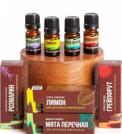 Gloryon -  Забота о вашем здоровье!  — Эфирные масла Gloris Aroma — Эфирные масла