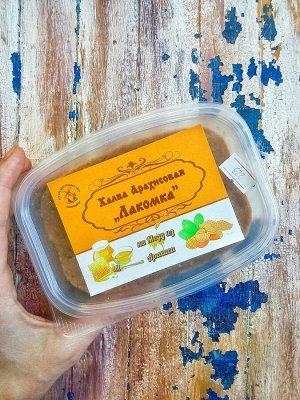 Халва Лакомка арахисовая