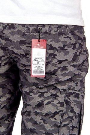 брюки              32.3-5333