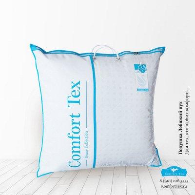 Спальный квадрат Любимое постельное. Распродажа поплин!🌛 — Подушки — Спальня и гостиная