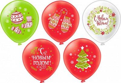 Письма Дедушке Морозу, календари на 2021 год  — Воздушные шары, украшения на бутылку, прищепочки — Все для Нового года