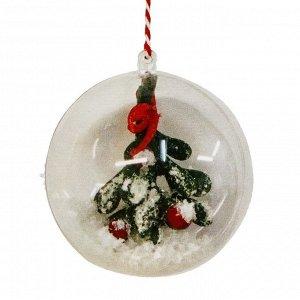 Набор для творчества - создай ёлочное украшение «Ягодки под снегом в шаре»