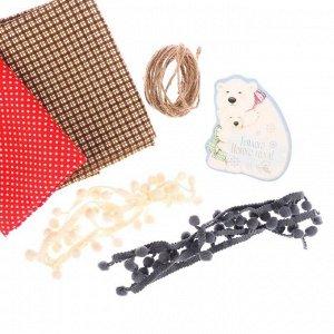 Гирлянда новогодняя мягкая «Носочки с подарками», набор для шитья, 10,7 ? 16,3 ? 5 см