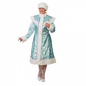 """Карнавальный костюм """"Снегурочка  сатин бирюза со снежинками"""", шуба, шапка, р.54-56"""