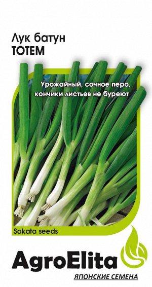 Лук батун Тотем  0,5 г на зелень! (Саката) А/э