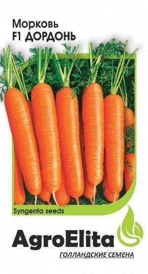 Морковь Дордонь F1 150 шт А/э