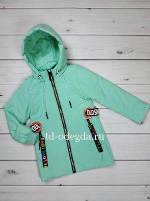 Куртка 824 мята