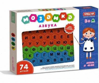 🔝Разнообразные пластиковые игрушки — Развивающие и обучающие игрушки — Развивающие игрушки