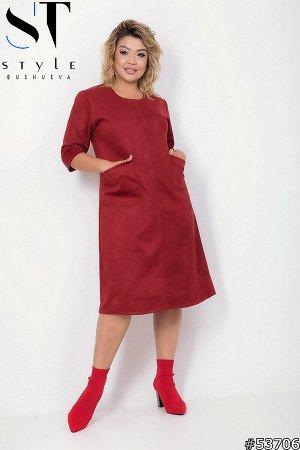 Платье 53706