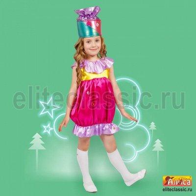 Карнавал для детей и взрослых, атрибуты. Бюджетно и красиво! — Карнавал в наличии! — Для творчества