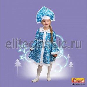 Снегурочка- внучка