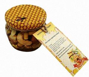 Ассорти орехов в меду 130 гр.