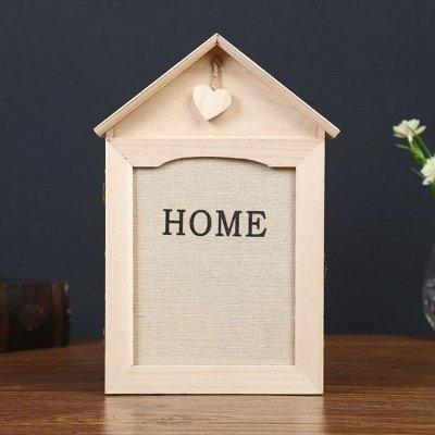 Текстиль❤ Домашний ❤ Только самое  Нужное!!  — Творчество — Хобби и творчество