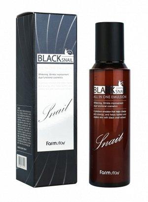 FarmStay Black Snail All In One Emulsion Разглаживающая  Эмульсия с муцином черной улитки 150 мл
