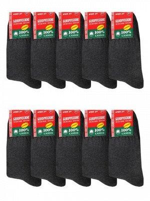 """Мужские носки """" Белорусский 100% хлопок"""" \ 1 пара 29 размер"""