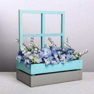 Кашпо флористическое с окном, мятный, 15 ? 9 ? 25 см