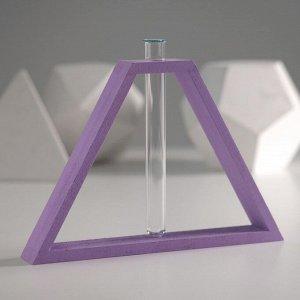"Рамка-ваза ""Пирамида"", 28,5 х 18,5 см, сиреневый"