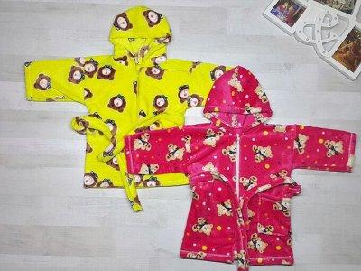 Детская одежда ТМ Мой малыш - 14!!!    — Халаты — Одежда для дома
