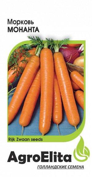 Морковь Монанта 0,5 г (Райк Цваан) А/э