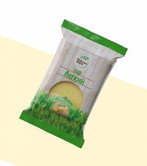 Сыр Легкий фасованный 35% ТМ Радость Вкуса