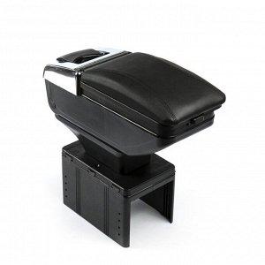 Подлокотник универсальный с пепельницей и подставкой подстаканником, черный,