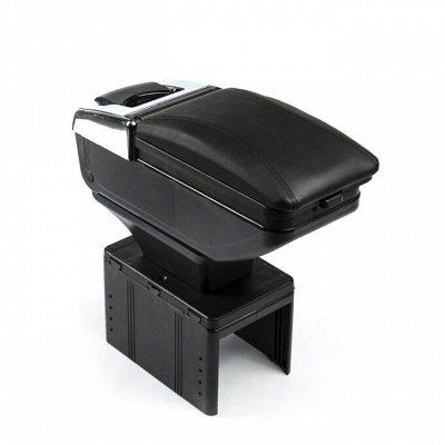 Авто аксессуары от Torso - 23 — Подлокотники — Аксессуары